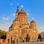 The Annunciation Cathedral is part of the history of Kharkov