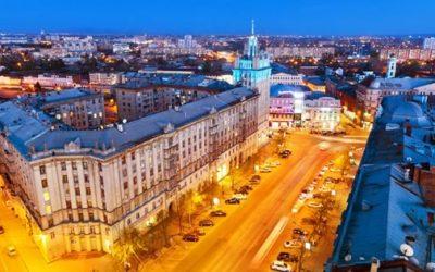Kharkiv streets showing the Ukraine economy is still alive