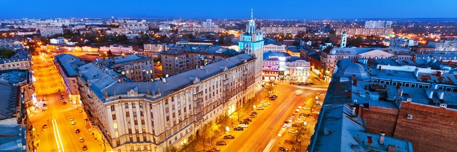 Kharkiv nightlife tour exploring the 2nd largest city in Ukraine. Start the night with an amazing Ukrainian dinner and then visit local hotspots and bars