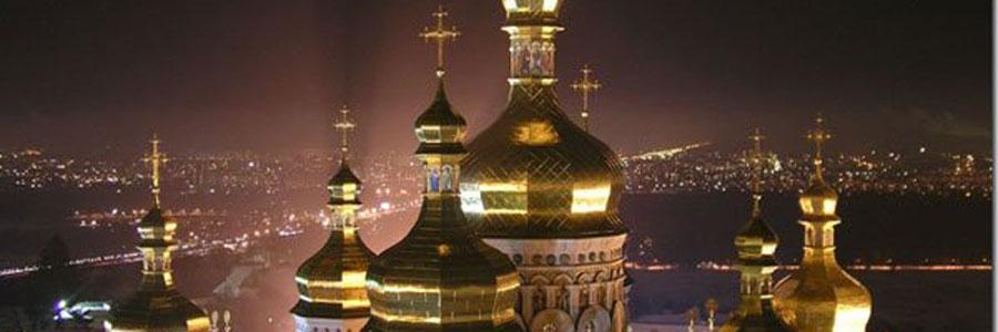 Monastary in Kiev Ukraine